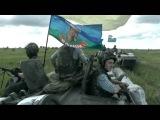 На передовой. Военные очерки - документальный фильм ICTV о войне на Востоке Украины