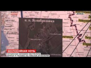 Э. Басурин: ВСУ наращивают свою группировку возле Горловки