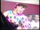 Дина 1990 год