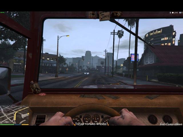 Grand Theft Auto V - Grafon