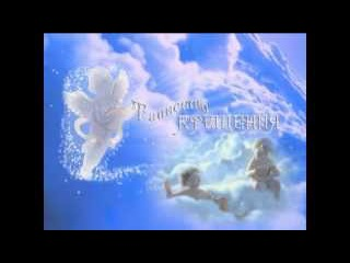 Футаж для начала фильма Крещение Futaj krechenie (озвучен) с озвучкой