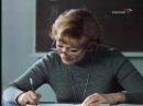 Фитиль Брак по расчёту (1977)