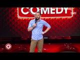Comedy club 2015: Руслан Белый - Александр Хорошавин и Евгения Васильева