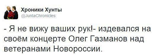 В Луганске недалеко от места проведения учений боевиков прогремел мощный взрыв, - ИС - Цензор.НЕТ 8642