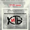 """Молодежный кино-проект """"КиТЫ"""", Мариуполь"""