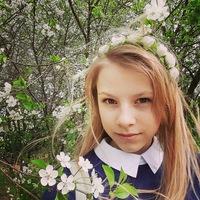 Ксения Колабская