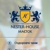 Відпочинок на Світязі / Маєток Nester-House