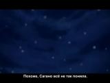 Школьный Переполох / School Rumble - 2 сезон 20 серия (Субтитры)