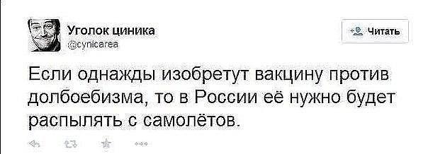 В Следкоме РФ пленных Савченко и Сенцова сравнили с Чикатило - Цензор.НЕТ 4746