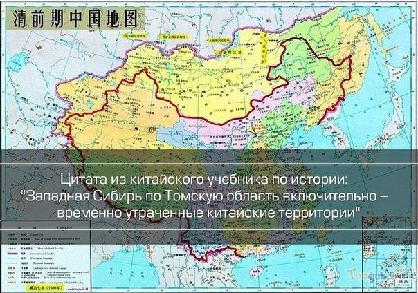 Нацбанк подписал с Народным банком Китая соглашение о валютном свопе - Цензор.НЕТ 5466
