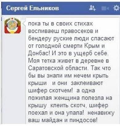 """Грузовики """"путинского гумконвоя"""" были полупустыми, но с большим количеством символики РФ, - Слободян - Цензор.НЕТ 6827"""