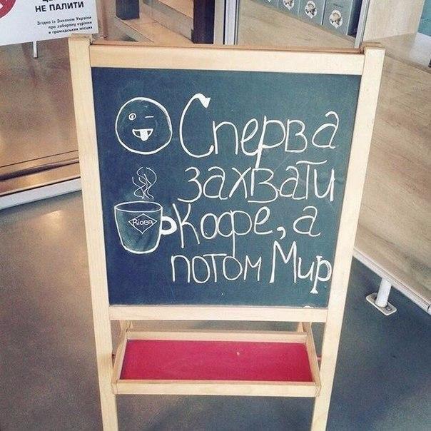 Кава надихає...#Бруно #смачна_кава #Дрогобич #реклама