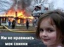 Евгения Вершинина фото #29