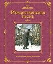 www.labirint.ru/books/497384/?p=7207