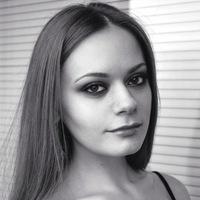 Ніна Кочерова