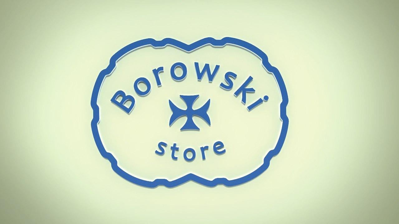 лого Borowski Store