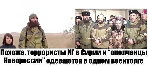 Россия тренировала террористов ИГИЛ, - Климкин - Цензор.НЕТ 6106