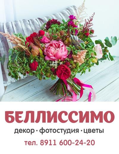 Александра Удралова