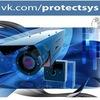 ПротектСис - безопасность и контроль