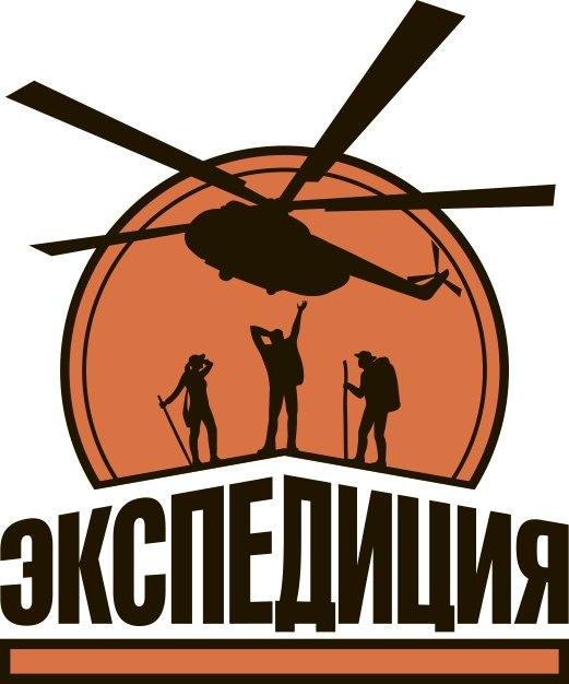 Афиша Хабаровск Встреча предпринимателей / Экспедиция-Трофи 2015