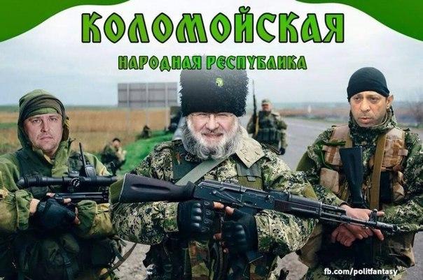 Никакой дестабилизации на Днепропетровщине нет и не будет. Я уверен в патриотизме Коломойского, - Порошенко - Цензор.НЕТ 1892