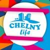 #МолодежьЧелнов Chelny Life