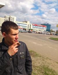 Иван Сыса