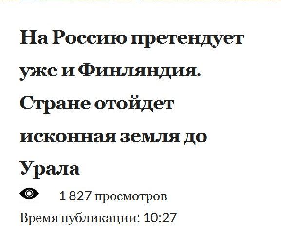 """МИД выражает решительный протест в связи с продолжением """"судилища"""" над Савченко - Цензор.НЕТ 623"""