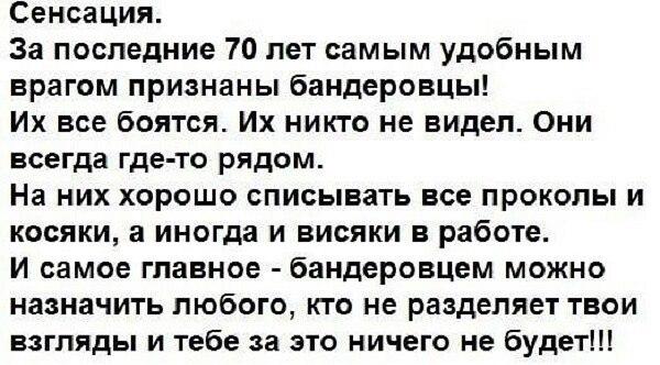 """ФСБ изъяла книги на украинском и польском языках в одной из краснодарских школ: """"Они героизируют украинских националистов"""" - Цензор.НЕТ 8399"""