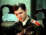 Здравствуйте, дачники! песня юнкеров.