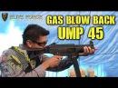 DesertFox Airsoft Gun Exclusive: Elite Force Gas Blow Back UMP 45