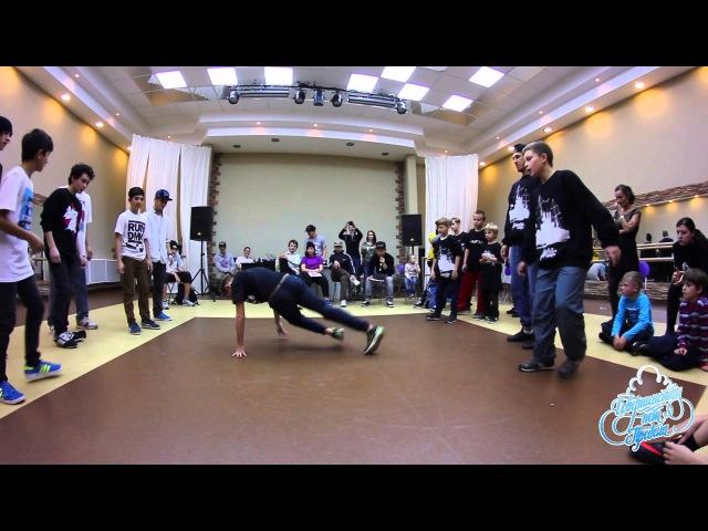 Avrora B-Boys vs D.Z.E.N. crew 3х3 начинающие до 4х лет опыта СОВЕРШЕНСТВУ НЕТ ПРЕДЕЛА Осень 2014