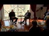 Театральная гостиная с Валентином Гафтом и Рудольфом Фурмановым. 2014 год