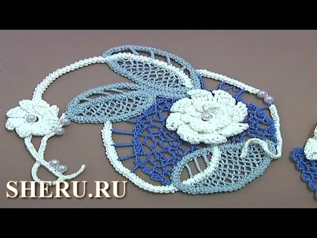 Irish Crochet Tutorial 2 часть 3 из 3 Композиция в технике ирландского кружева