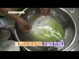 Как в Корее и Японии подделывают еду How to fake food in Asia