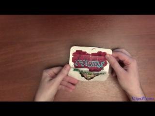 Как сделать бесконечную открытку в домашних условиях своими руками