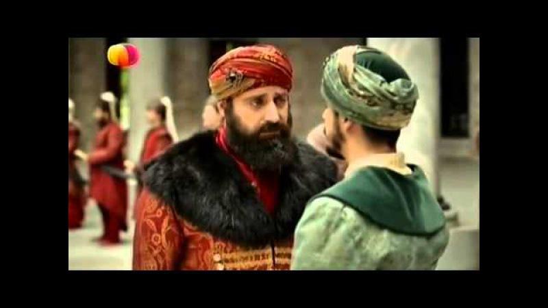 Наставление Сулеймана (из кинофильма Великолепный век).