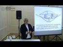 Лекция Елены Брызгалиной Образование от знаний к компетенциям
