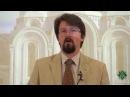 Лекция 1 Библеистика Библейская история Пятикнижие Моисея