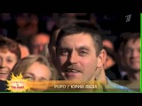 Pupo and Yury Loza sing together in Moscow
