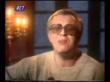 Вадим Егоров - Не торопи...