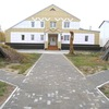 Красноселькупский районный краеведческий музей