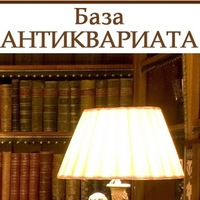 Логотип База антиквариата & Общество коллекционеров
