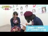 YNN NMB48 Channel The Artist Mitas Room #20 (2014-10-07)