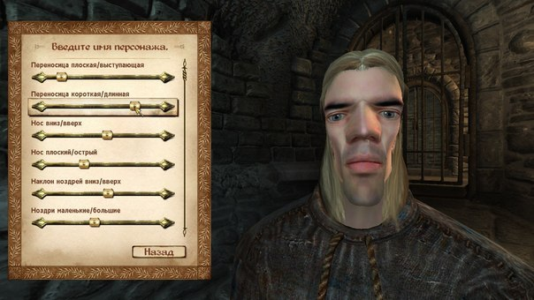 The best of oblivion character creation