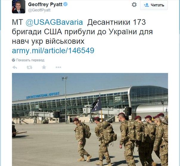 Информационная сводка военных действий в Новороссии - Страница 17 GJz-ZMyZQ0A