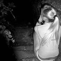 Natalya Groysman