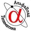 Компания АльфаВладТелематика
