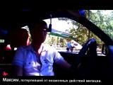 Бердянский гаишник Шиян ограбил водителя и избил активиста!