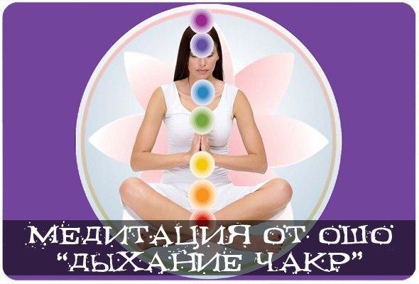 meditatsiya-povishenie-seksualnosti